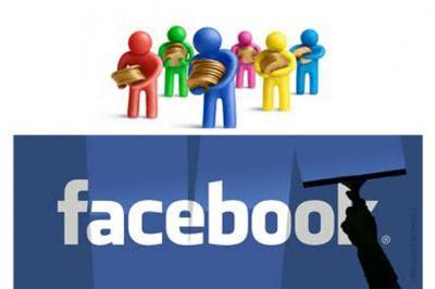 20120308155708-logo-facebook.jpg